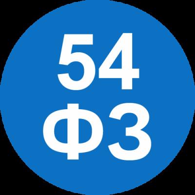 54-fz