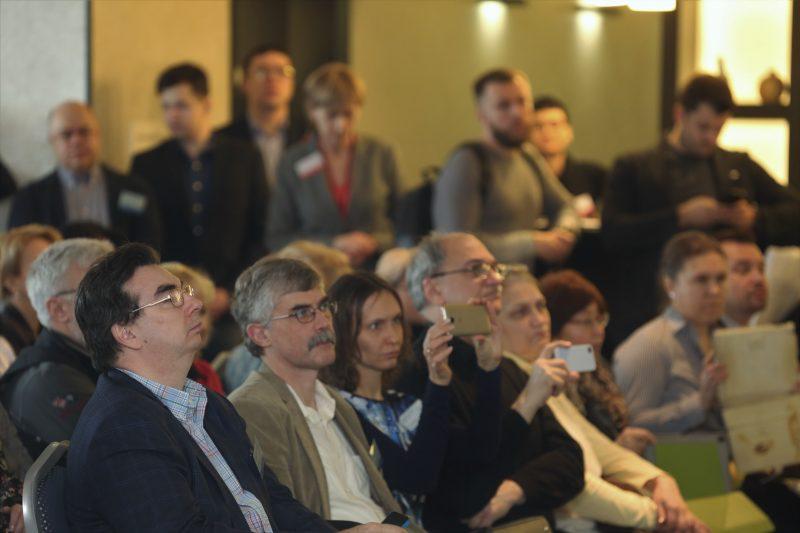 konferencia-it-v-medicine1