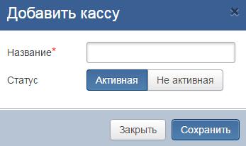 online_kassa1