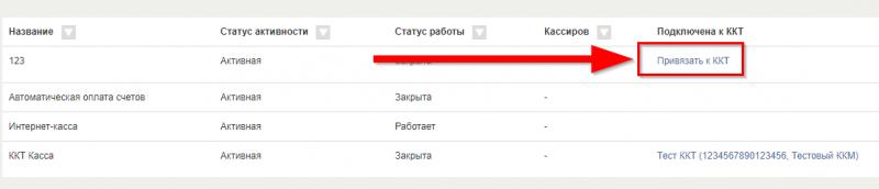 oplata_uslug