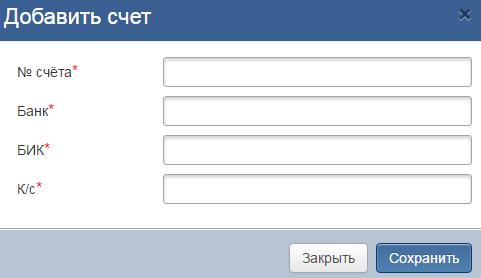 raschet_patientov